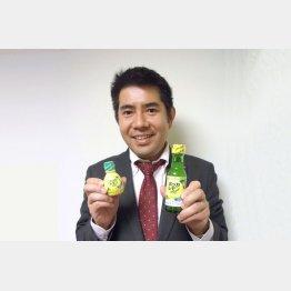 食品ブランド戦略部レモン食品グループの有馬忠宏氏(C)日刊ゲンダイ