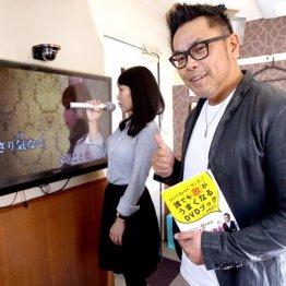 中西圭三さん直伝 音痴がカラオケで称賛浴びるテッパン法