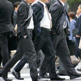広島を超える規模 東京・永田町に原爆投下で即死45万人