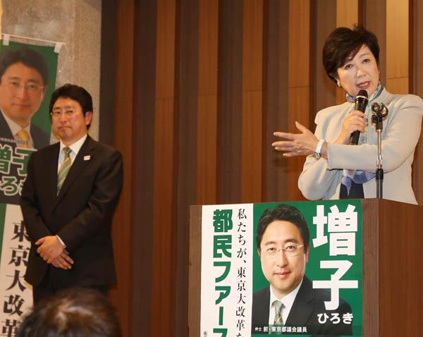 挨拶に立った小池都知事(右)と増子博樹氏(C)日刊ゲンダイ