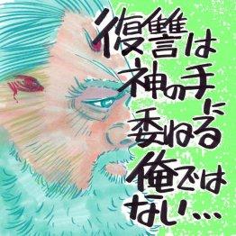 レヴェナント:蘇えりし者(2015年 米)