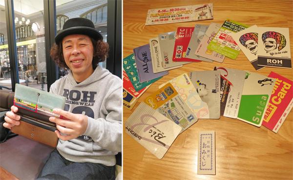 平畠啓史さんしサッカー解説でもおなじみ(C)日刊ゲンダイ
