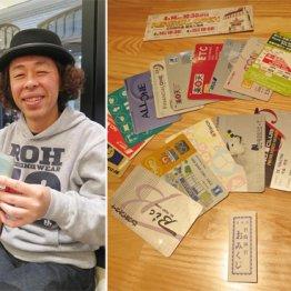 財布には86,000円 タレント平畠啓史さんは現金主義!