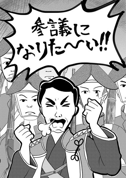 イラスト・竹村葵