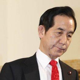 「学芸員はがん」発言の山本大臣の給与は2916万円(C)日刊ゲンダイ