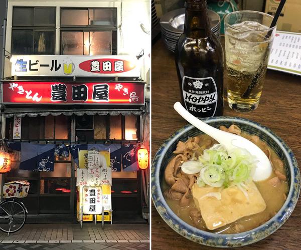 豊田屋1号店(左)と3号店のもつ煮/(C)日刊ゲンダイ