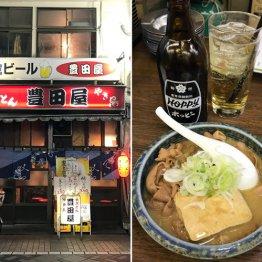 豊田屋1号店(左)と3号店のもつ煮