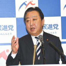 ツイートに説教の野田幹事長 なぜ若手の足を引っ張るのか