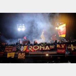 熱狂的なローマのサポーター(C)ロイター