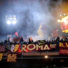 熱狂的なローマのサポーター