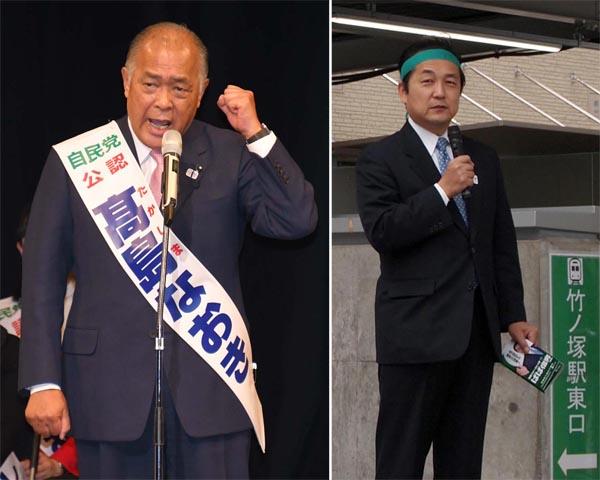 高島直樹候補(左)と馬場信男候補/(C)日刊ゲンダイ