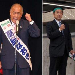 高島直樹候補(左)と馬場信男候補