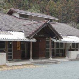 高知県本山町「シェアオフィスもとやま」