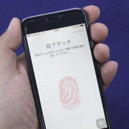 指紋認証のリーディングカンパニー「DDS」に追い風