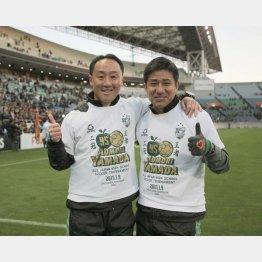 腹心の正木コーチ(右)とツーショット(C)Norio ROKUKAWA/Office La Strada