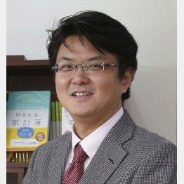 横山光昭氏は10年間で1万件以上の家計相談に乗ってきた(C)日刊ゲンダイ