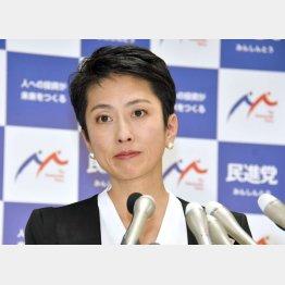 民進党に激震(C)日刊ゲンダイ