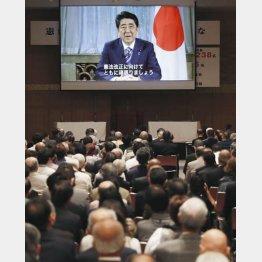 憲法改正の意欲を伝える安倍首相(C)共同通信社