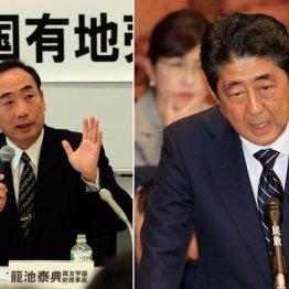 目くらまし改憲 昭恵夫人関与で議員辞職ではなかったのか