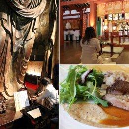 古都・奈良で味わうプチ優越感