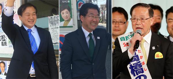 左から斉藤、佐野、高橋の3候補(C)日刊ゲンダイ