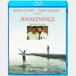 「レナードの朝」Blu-ray発売・販売元:ソニー・ピクチャーズ エンタテインメント