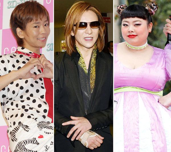 楽しんご、YOSHIKIは緊急手術、渡辺直美はアニサキスで入院(C)日刊ゲンダイ