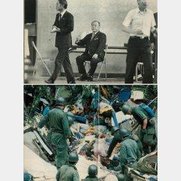 いずれもフライデー誌面から(上写真央は当時日本航空副社長だった町田直氏)/(撮影・小原玲)