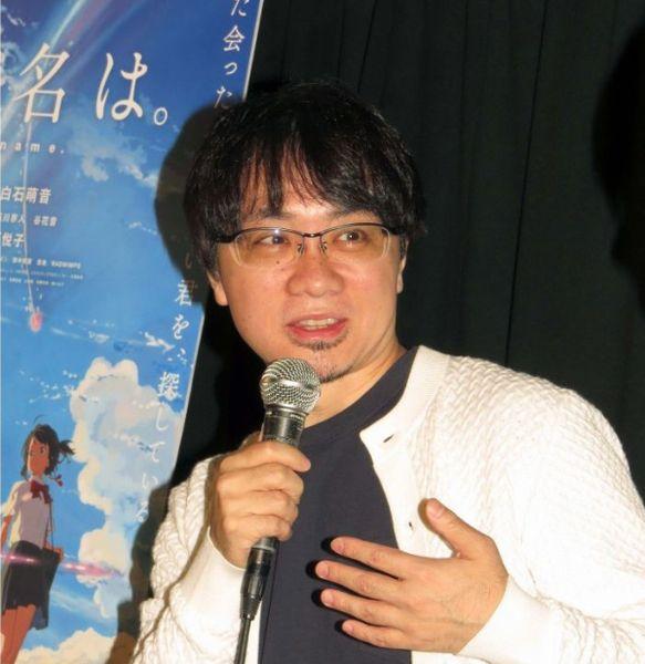 「君の名は。」監督・新海誠氏(C)日刊ゲンダイ
