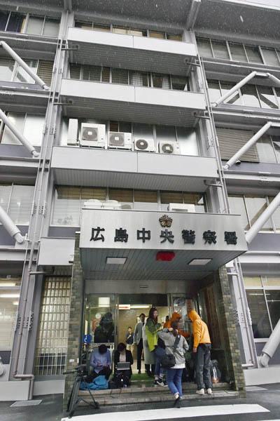 激震が走った広島中央署(C)共同通信社