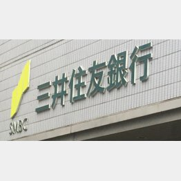 背景に東芝、東電の経営危機が…(C)日刊ゲンダイ