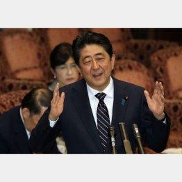 安倍首相の身勝手に自民も混乱(C)日刊ゲンダイ