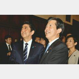 安倍首相と公明党代表・山口那津男(C)日刊ゲンダイ