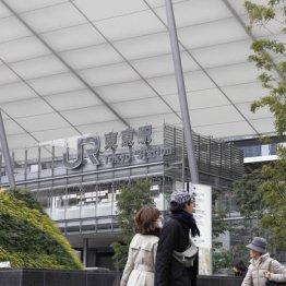 エビ党は東京駅八重洲口へ急ぐべし