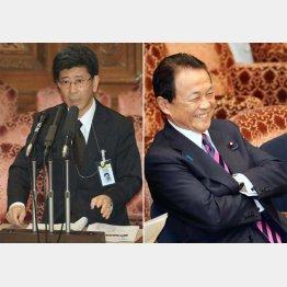 佐川理財局長(左)と麻生財務大臣(C)日刊ゲンダイ