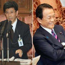 佐川理財局長(左)と麻生財務大臣