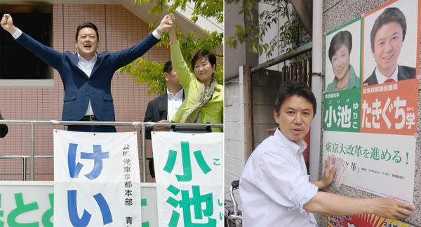 慶野信一(左)と滝口学(C)日刊ゲンダイ