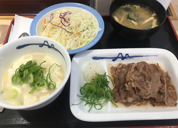 左下が湯豆腐(C)日刊ゲンダイ