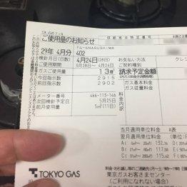 【千葉県東金市】ガス料金が全国トップクラスの安さ