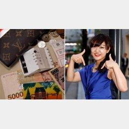 財布は今年1月に新調したヴィトン(C)日刊ゲンダイ