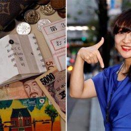 ローバー・美々さんが持ち歩く 韓国ウォンとポチ袋のお守り