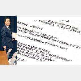 ボーリング調査の業者が認めていた(左は籠池前理事長)/(C)日刊ゲンダイ