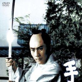 手討(1963年 田中徳三監督)