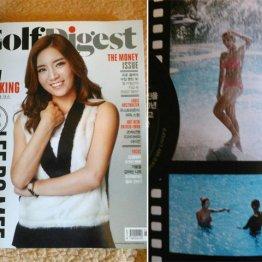 イ・ボミ<2>ビキニ写真を掲載した韓国ゴルフ誌と大ゲンカ