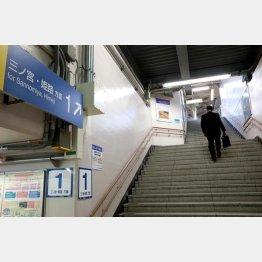 犯行現場のJR甲子園口駅(C)日刊ゲンダイ