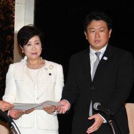 小池新党「都民ファーストの会」の野田数代表