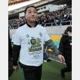高校選手権で全国4134校の頂点に(C)Norio ROKUKAWA/Office La Strada