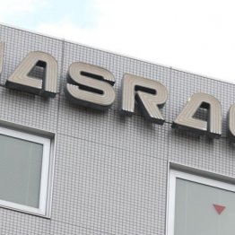 JASRACと音楽教室の主張は平行線