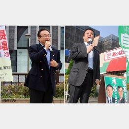 酒井大史(左)と清水孝治/(C)日刊ゲンダイ
