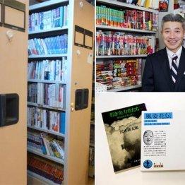 作家・宝塚大学教授の竹内一郎さん 家に図書館仕様の本棚